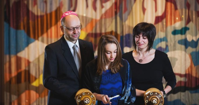 Congregation Beth Am Bat Mitzvah | Ellen