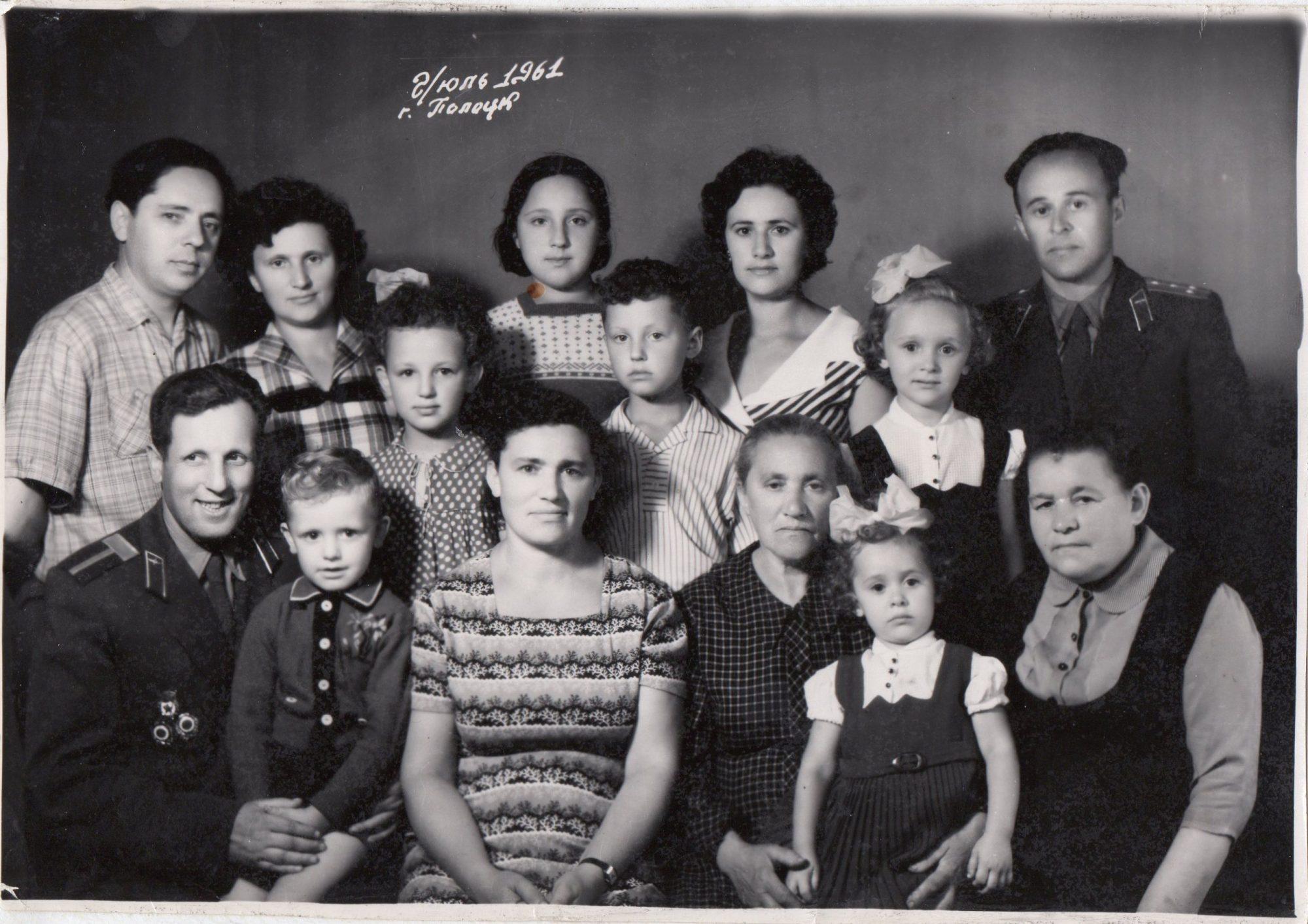 family photo 1961